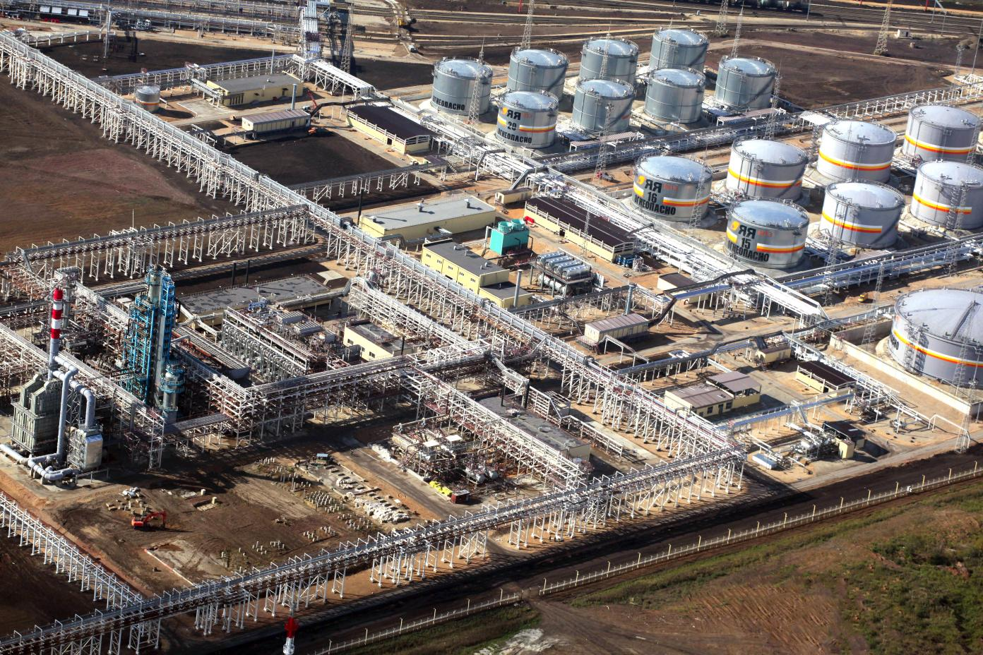 Asset Integrity Management used in a Refinery