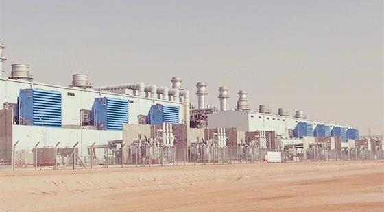 IIoT is GE's Trump Card in Saudi Arabia | ARC Advisory Group