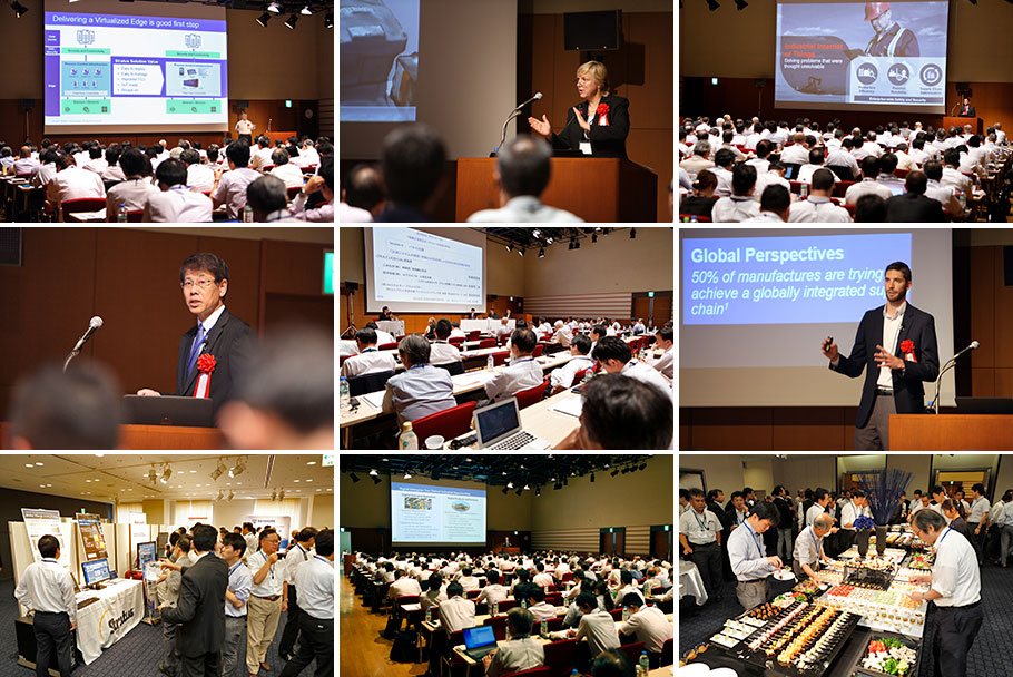 ARC Industry Forum Japan 2017