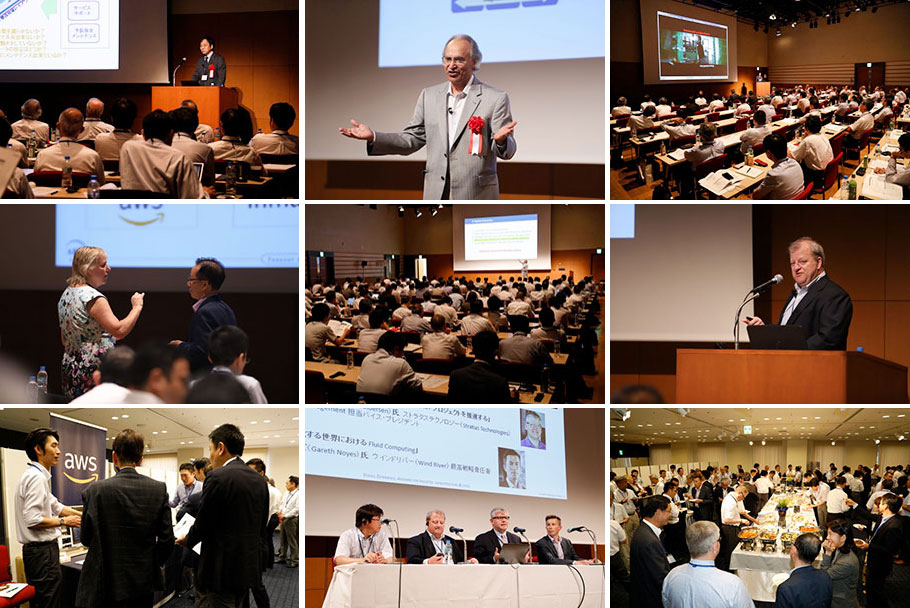 ARC Industry Forum Japan | ARC Advisory Group
