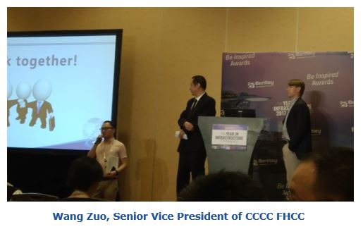 Wang Zuo, Senior Vice President of CCCC FHCC bentdc3.JPG