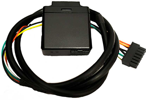hardwired tracker for GPS Tracking.png